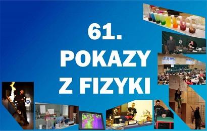 Thumbnail for the post titled: Pokazy z Fizyki w Instytucie Fizyki UMCS    w Lublinie! Koordynatorzy wyjazdu!     Panie -Urszula Demitraszek                            i Beata Śpiewla :)